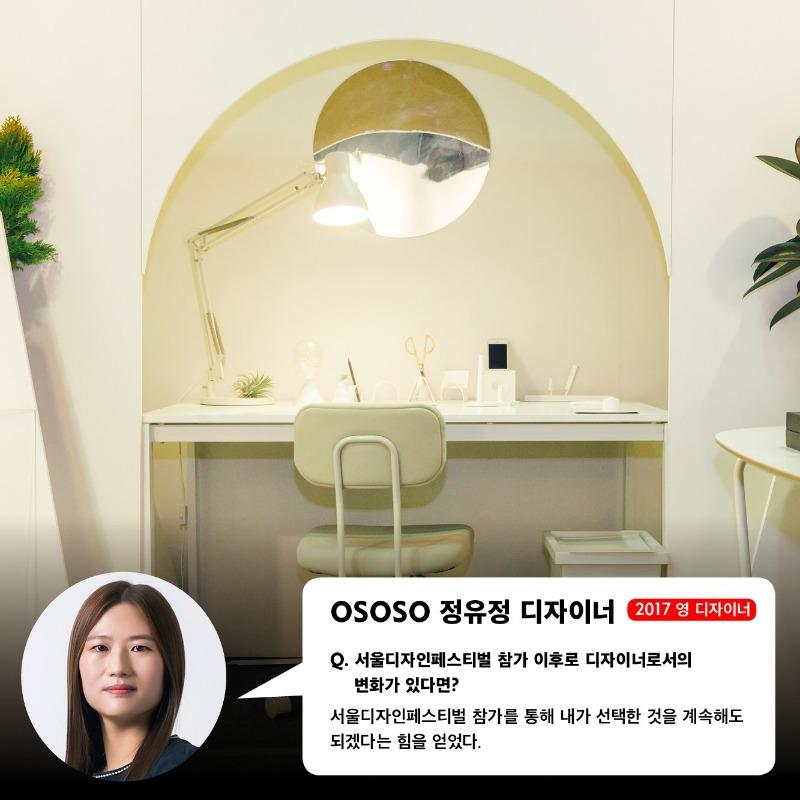 4PAGE-정유정.jpg