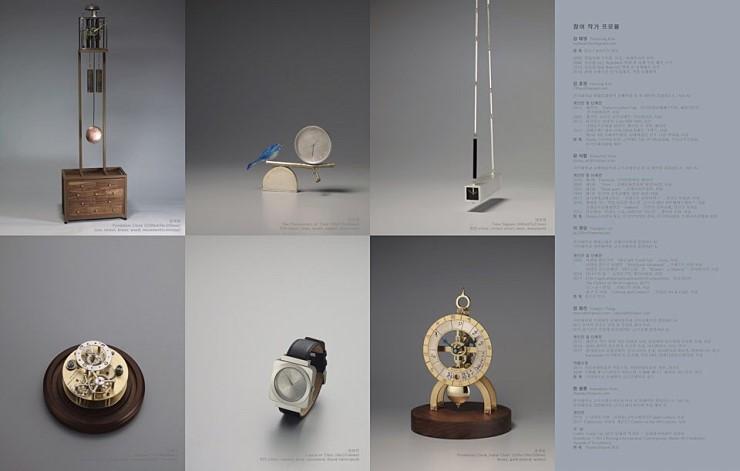 timeinstrument (2).jpg