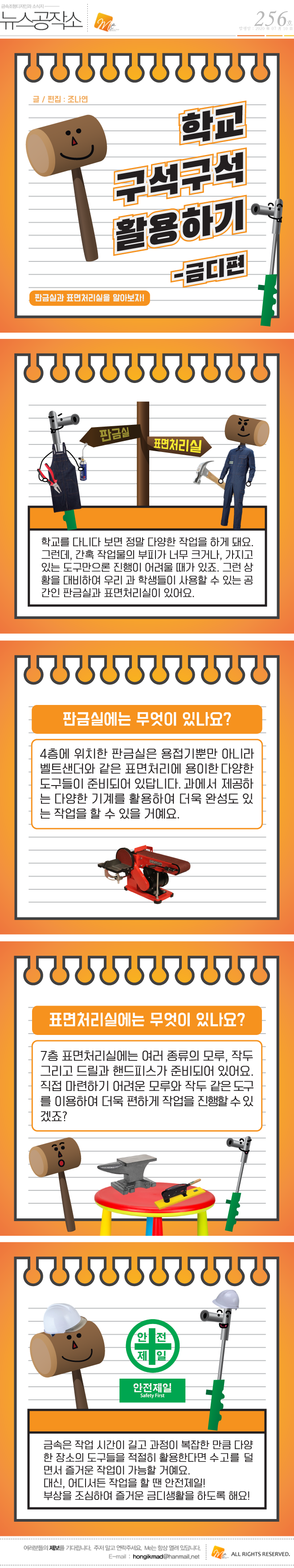 편집-수정.png